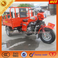 Best three 3 wheel motorcycle for cargo