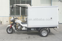 cargo tricycle,three wheel motorcycle