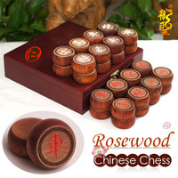Antique Wooden Chinese Chess Set with Rosewood Chinese Chess Pieces and Deluxe Wooden Case