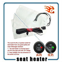 car Hi-off-Lo switch universal heating cushion seat heater system