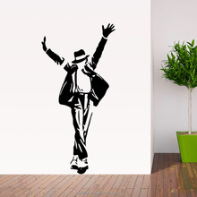 Best Selling Dancing Michael Jackson Wall Stickers Removable Vinyl wall Decor Wall decals Art Poster DIY Art Mural Home Decor