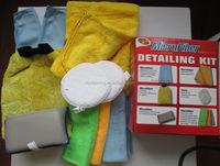 car wash kit ,car cleaning kit ,car care kit 10 IN 1