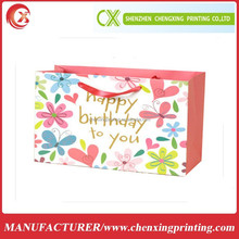 Custom Printing Birthday/Shopping/Gift Packaging Art Paper Bag