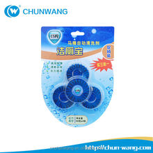Household cleaning, Blue active toilet block, Blue-touch toilet bowl block