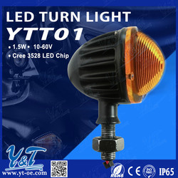 factory 2015 new1.5w 9.5inch scooter turn light/ truck led lights/motorcycle led driving lights/ CE/IP65/RoHs/E-mark/