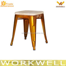WorkWell hot sell galvanized metal bat stool with wooden cushion Kw-st06-18