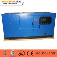 100KW weichai china supplier diesel genset generator price list
