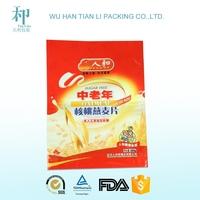alibaba china OEM factory CMYK calendar printing packet for milk