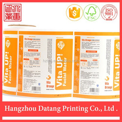 Customized Roll Self Adhesive Stick cosmetic Label
