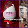 veterinary medicine poultry use 22% Neomycin