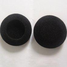 buena calidad pero el precio barato para esponja del auricular cubre