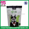 fashional type printed stand up aluminum foil pet food bag
