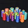 20/4 ring twist spun polyester yarn