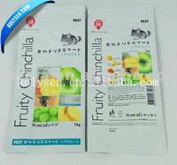 Printed Commercial Vacuum Sealer food Bags /vacuum sealer film bag rolls