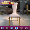 /product-gs/hot-sale-furniture-in-china-fashion-design-hotel-dining-chairs-best-quality-dining-chairs-in-hotel-60372151654.html