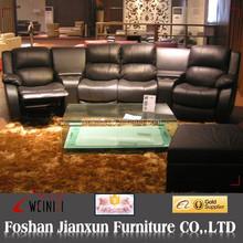GC834 Modern home cinema sofa