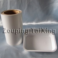 lacquer aluminium foil for airline container and lid