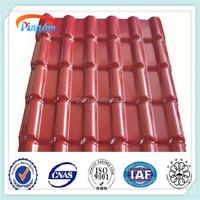 PVC roof tile genteng Indonesia