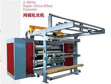 textile fabric calender machine best price