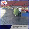 hard plastic floor mat hdpe ground protection mat/uhmwpe plastic floor mat/pe road mats manufacturer