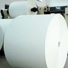 China brochure printing C2S glossy coated art paper rolling sale