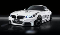 auto tuning bumpers super car rowen design body kit for Z4 OEM quality. FRP material perfect fitment