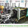 injection molding machine price haijiang