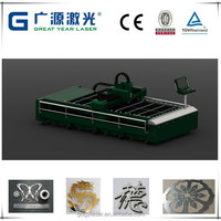laser cutting machinery with high speed widely used in mechanism parts