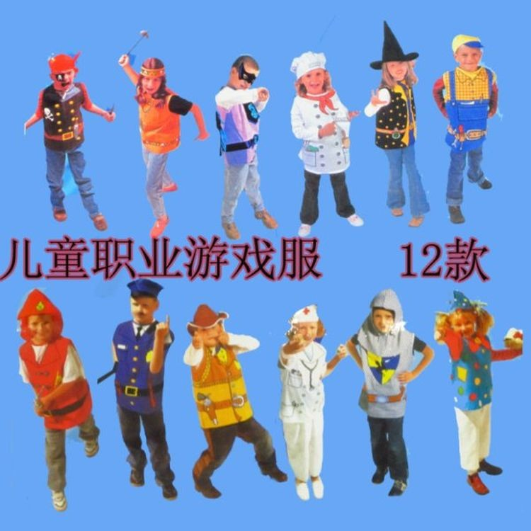 70000956-Free Shipping Professional halloween child clothes child police clothing with Good Price-2.jpg