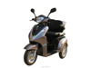Unfoldable 800w 48v New developed electric tricycle scooter