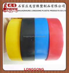 Google PVC Insulation Tape/Adhesive Tape/Electrical Tape
