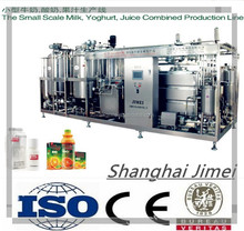 Small scale milk production line/processing plant machine
