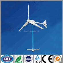 500w 12v/24v wind power generator,500w wind turbine