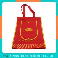 Customizable fashion non-woven shopping travel bag