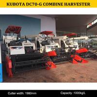 Best sale High quality of DC70G kubota rice combine harvester