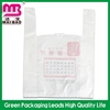 advanced machine made clear polyester tshirt bag