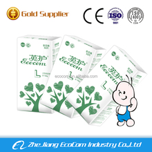 China supplier OEM super absorbent disposable sleepy baby diaper for baby