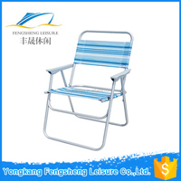 Brazilian beach chair, Beach folding chair, Beach foldable chair