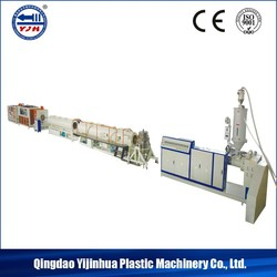 2015 hot sale unique design Supply and drain water PP/PE pipe production line high speed machine