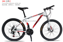 Newest MTB Bike Made in China Cheap price Bicycle 27.5 Mountain Bike