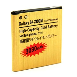 Rechargeable High Capacity Battery for samsung Galaxy s4 ZOOM c101 i939d