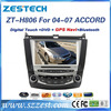 ZESTECH 2 Din Touch Screen Car DVD GPS Navigation for Honda Accord 7 Car DVD GPS Navigation With DVD GPS Navigation