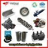 /product-gs/spare-parts-yuchai-diesel-engine-for-yc4d-yc6a-yc4f-yc6m-series-engine2-60183225337.html