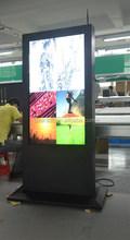 manufacturer Outdoor High Brightness Waterproof Touch Screen Monitor