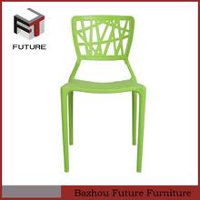 Diseño moderno apilable barato verde de plástico los modelos de sillas de venta