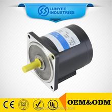 110v, 220v, 230v, three phase Small AC brake gear motor