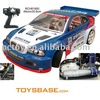 1;7 scale nitro gas toys 4WD car hobby