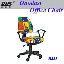 Hot sell lovely and beautiful fabric kids chair plastic student school study chair B388