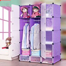 New model high quality Simple design YIWU mdf & plywood stand-up wardrobe & clothes closet