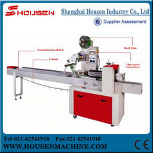 HSH-120 Automatic ball lollipop packing machine